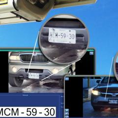 Reconocimiento de Placas (LPR) | Analisis de placas HKC